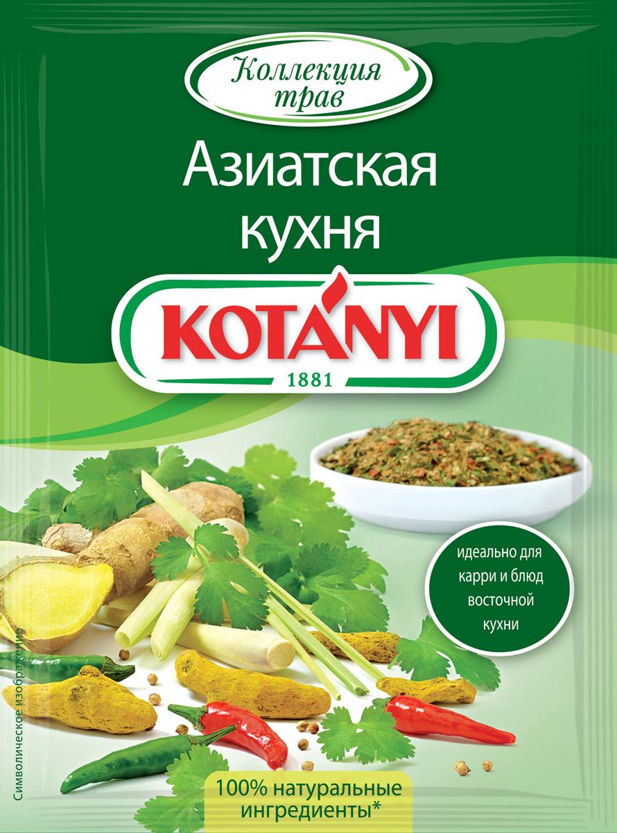 где купить Kotanyi Приправа Азиатская кухня, 15 г по лучшей цене