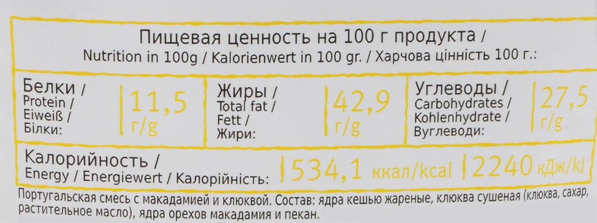 Good Food Specialпортугальскаясмесьсмакадамией и клюквой,200г Good Food