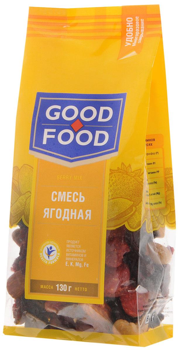 Good Foodсмесьягодная,130 г4620000674955Смесь Ягодная Good Food - это гармоничное сочетание ягод и орехов: клюквы, клубники, жареного миндаля и кешью и изюма black jumbo. Установлено, что содержащиеся в клюкве урсоловая и олеаноловая кислоты расширяют венозные сосуды сердца, питают сердечную мышцу.