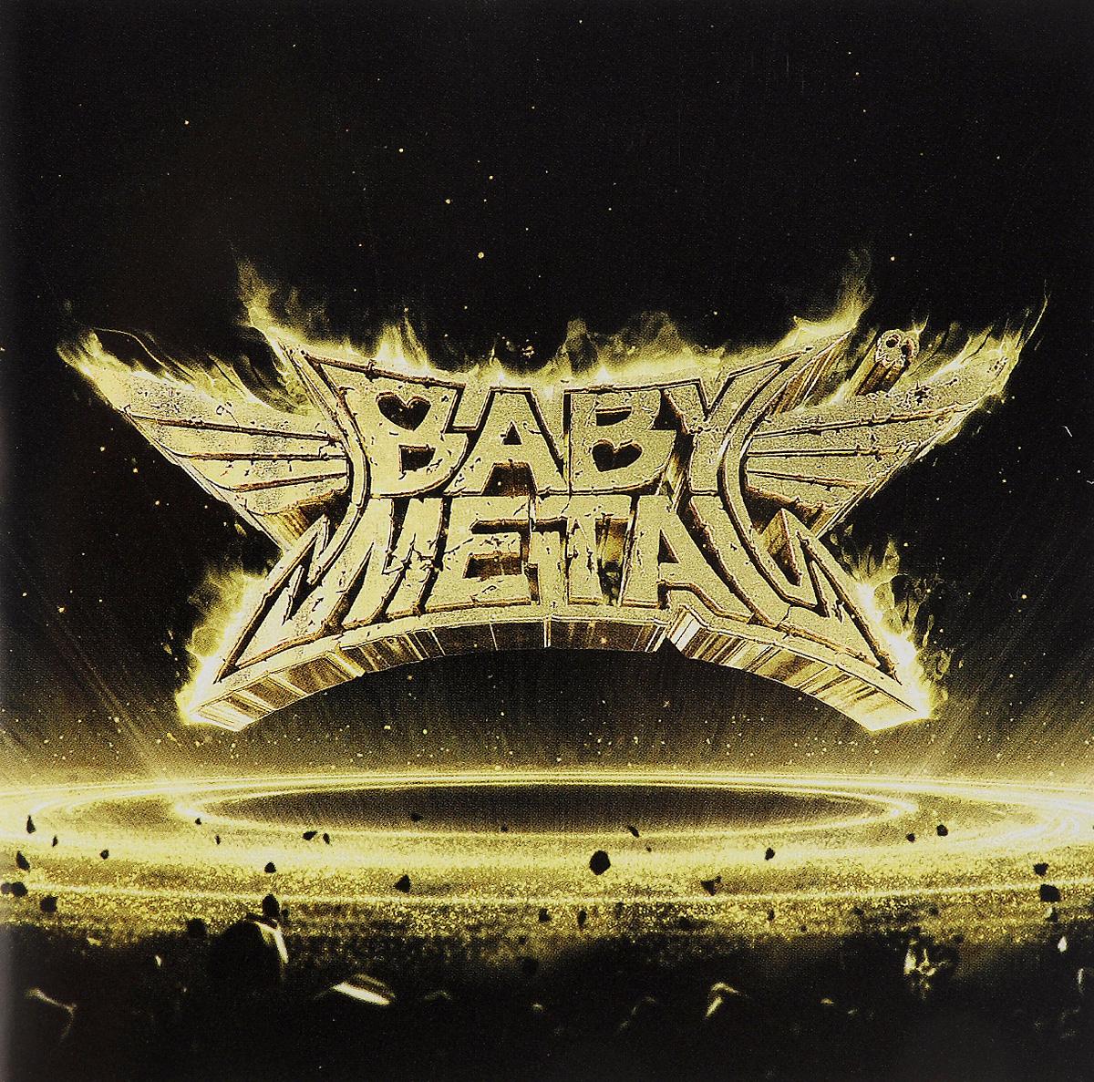 Babymetal Babymetal. Metal Resistance