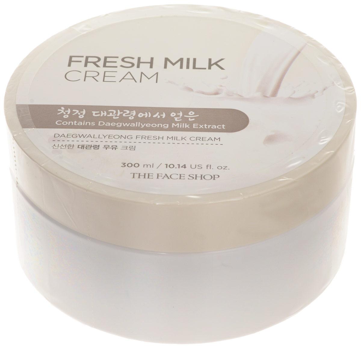 The Face Shop Fresh Milk Cream Крем для лица и тела молочный, 300 млУТ000001787Глубоко увлажняющий крем Fresh Milk Cream, наполняет кожу влагой и питательными веществами, устраняет стянутость и шелушение. Препятствует пересыханию, при этом не создает на коже жирной, маслянистой пленки. Мягкая текстура, как у взбитых сливок легко распределяется по коже.