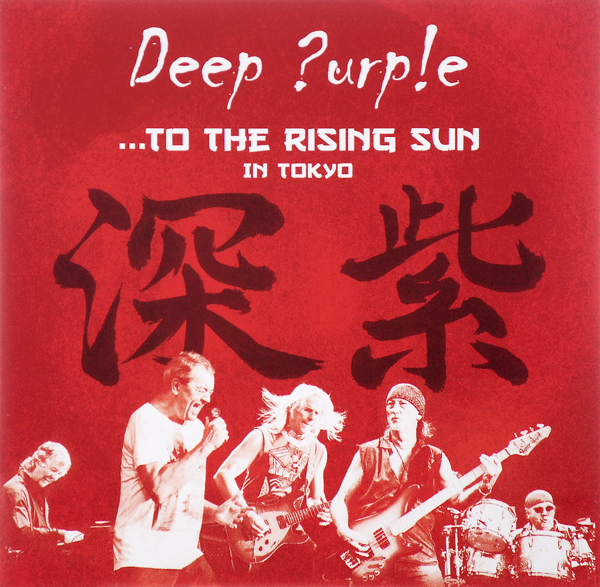 Deep Purple Deep Purple. ...To The Rising Sun... In Tokyo (2 CD) платье sweet miss sweet miss sw014ewausu4