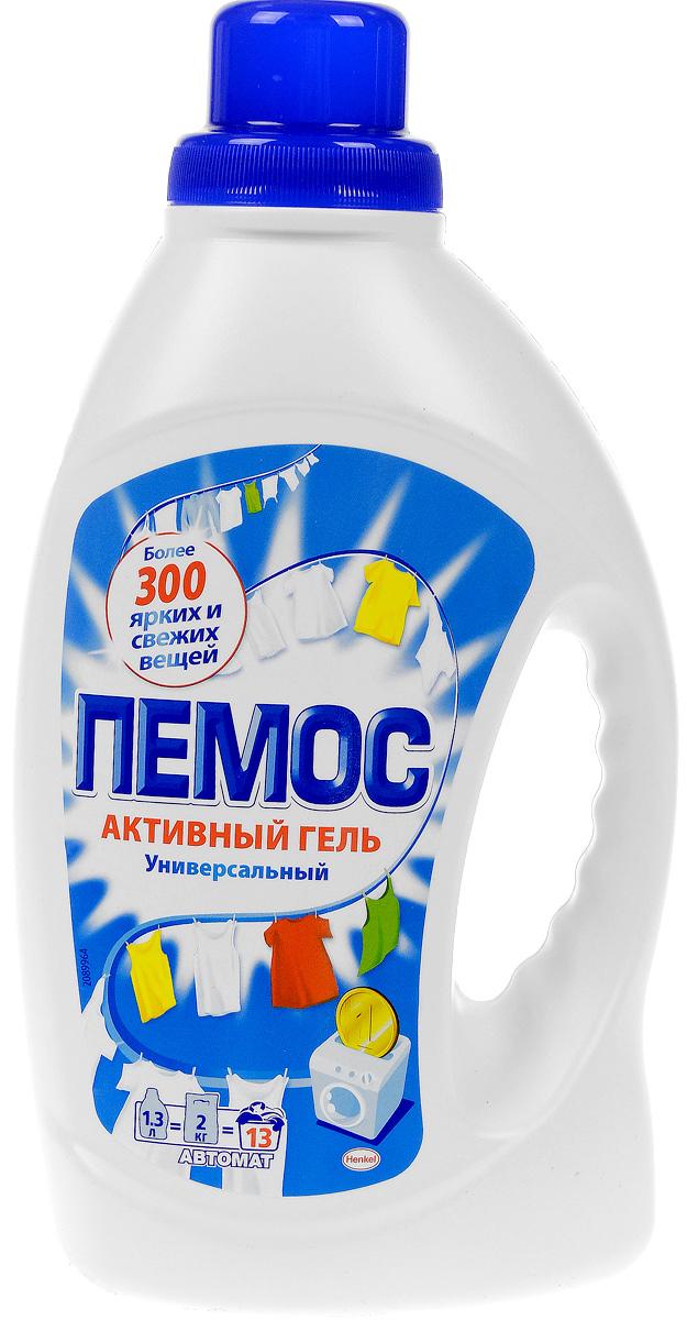 Гель для стирки Пемос, универсальный, 1,3 л935184Гель Пемос является универсальным средством для стирки как для белого, так и для цветного белья. Он отлично отстирывает различные загрязнения. Гель удобен при хранении и транспортировке, он более концентрированный, чем стиральный порошок. С помощью одной бутылки вы сможете отстирать более 300 вещей. Гель для стирки Пемос - стирает много, стоит недорого.Объем: 1,3 л. Товар сертифицирован.