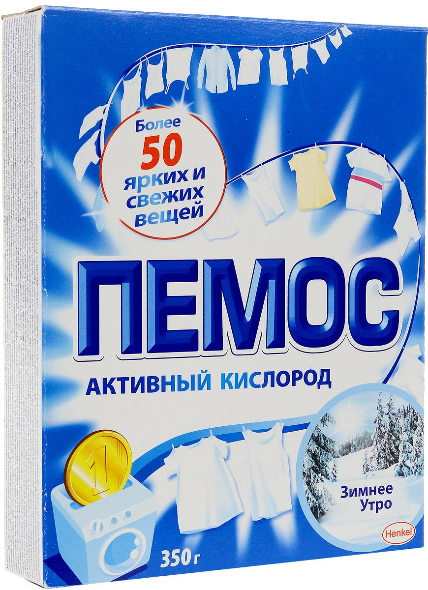 Порошок стиральный Pemos. Зимнее утро, для стирки белого и светлого белья, 350 г935181Pemos. Зимнее утро - это стиральный порошок с эффективной формулой, которая отлично отстирывает различные загрязнения. Проникая между волокнами ткани, он растворяет и удаляет грязь, а содержащиеся в его формуле активные кислород придает вещам сияющую белизну.