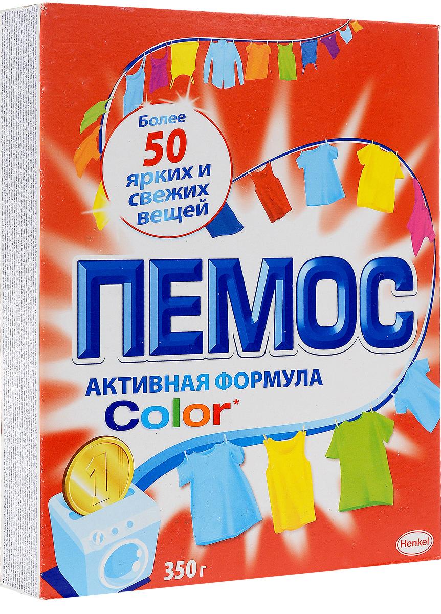 Порошок стиральный Pemos. Color, для стирки цветного белья, 350 г стиральный порошок для ручной стирки пемос 350 г