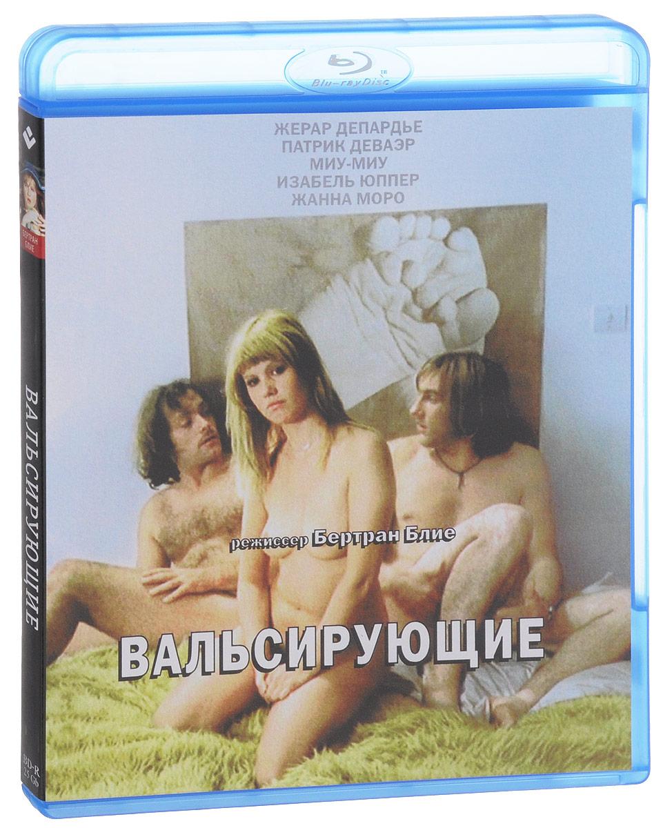 Вальсирующие (Blu-ray)
