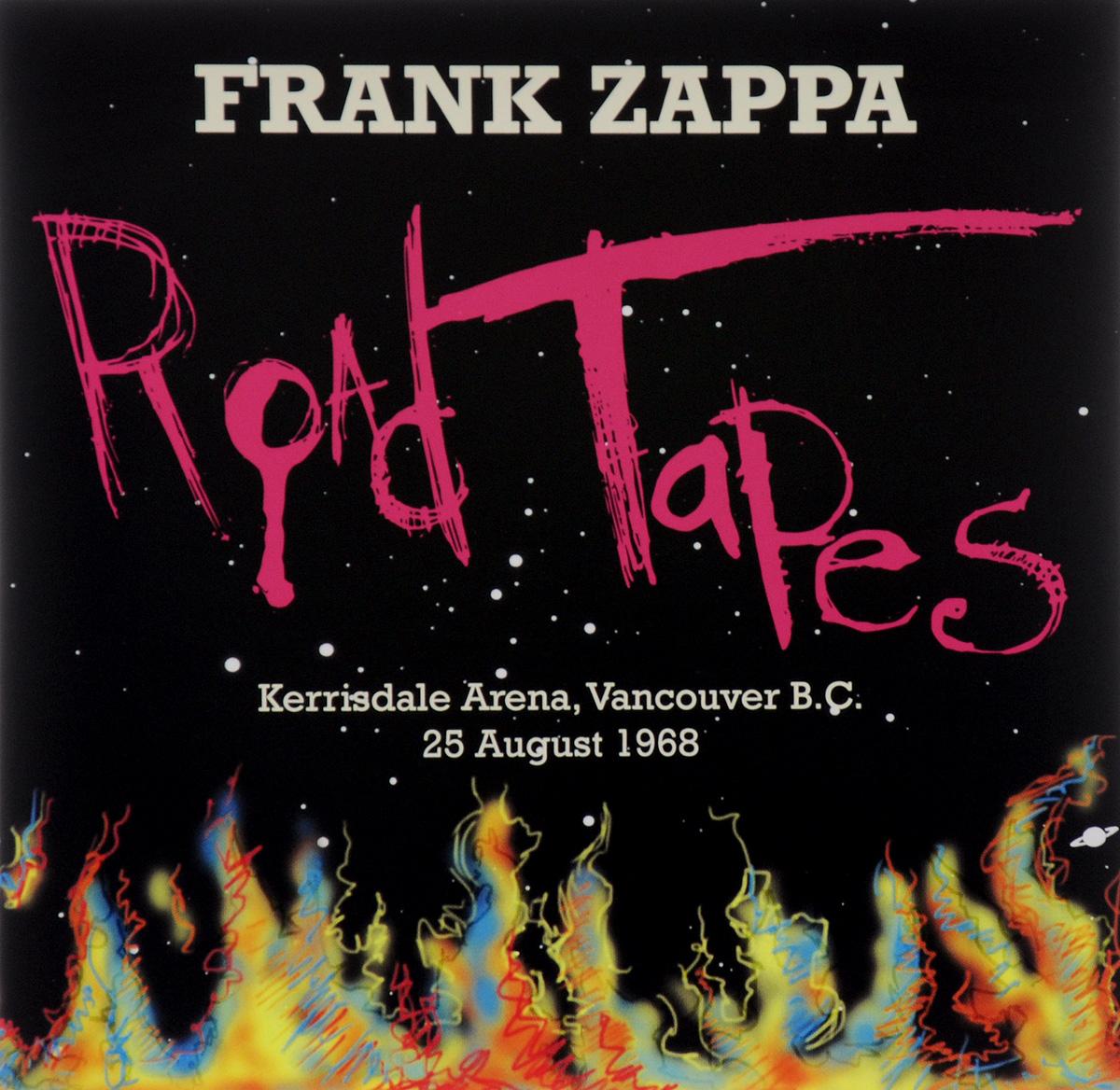 Фрэнк Заппа Frank Zappa. Road Tapes. Venue #1 (2 CD) все цены