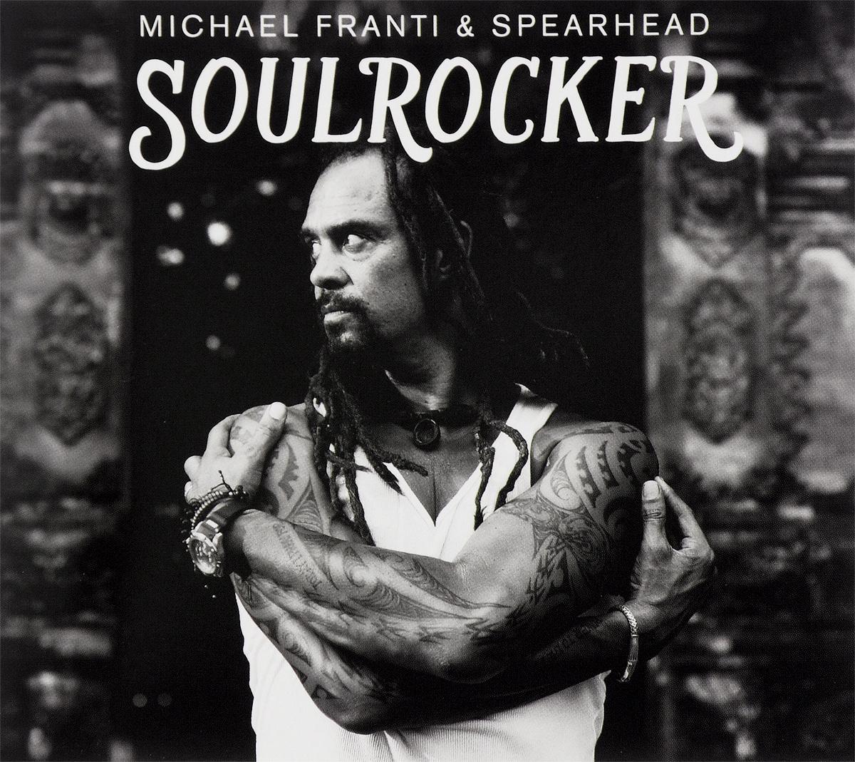 Zakazat.ru: Michael Franti & Spearhead. Soulrocker