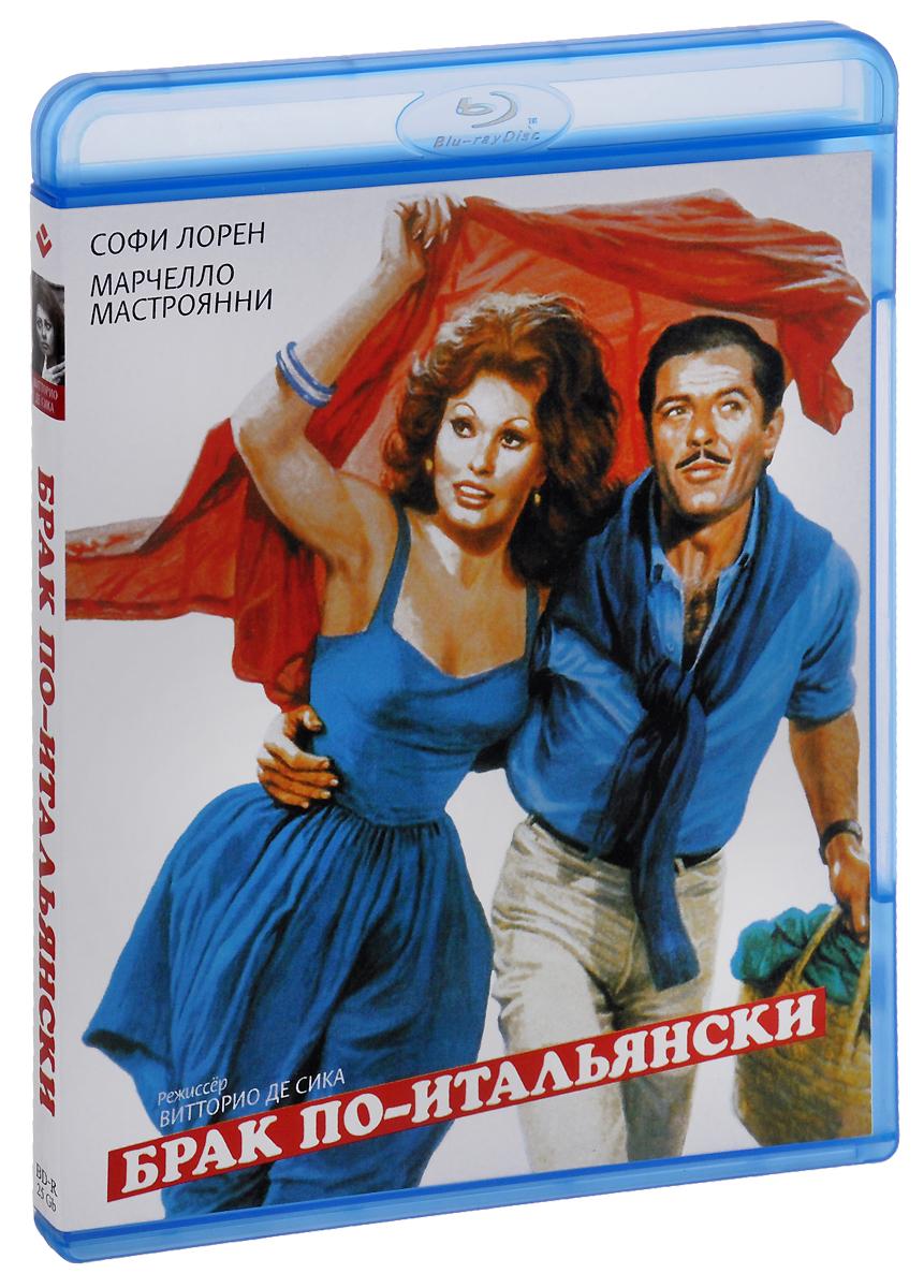 Брак по-итальянски (Blu-ray) кэтлин бейрд мюррей ральф лорен