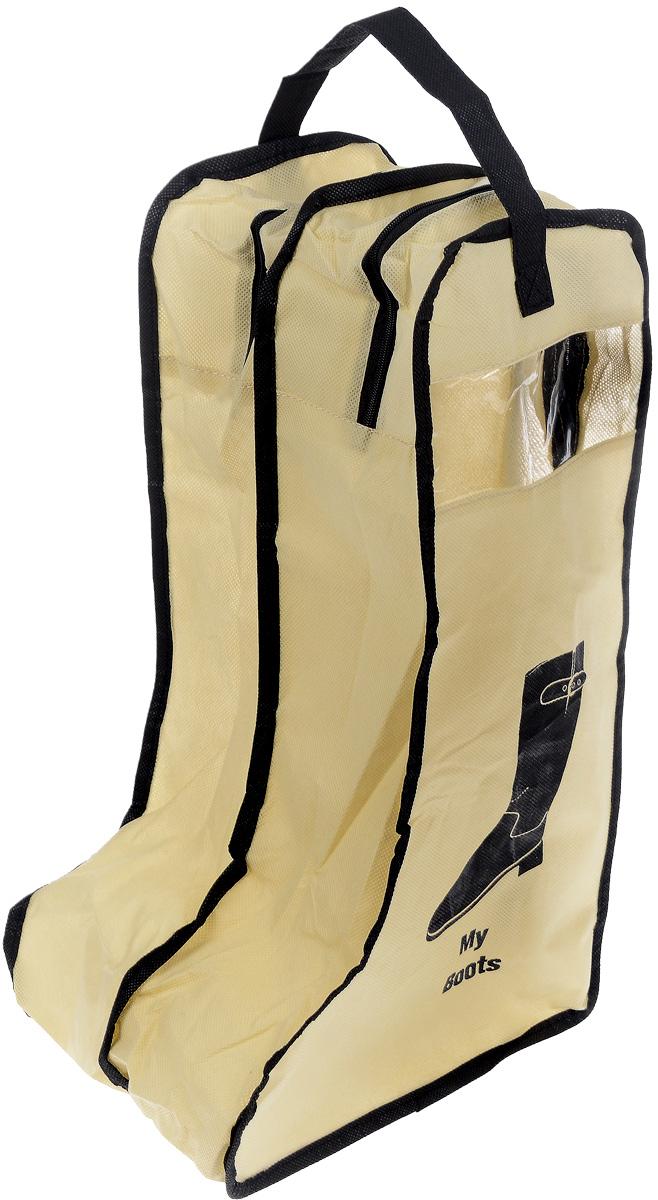 Кофр для хранения сапог My Boots, 29 х 24 х 47 смFS-6539Кофр для хранения сапог My Boots изготовлен из высококачественного нетканого полотна и снабжен прозрачной вставкой из ПВХ, которая быстро позволяет определить, что именно находится внутри. Нетканое полотно - дышащий материал, который пропускает воздух, но не пропускает пыль. Кофр рассчитан на хранение одной пары сапог, содержит две секции, каждая из которых закрывается на молнию. Для удобства переноски кофр снабжен ручкой.
