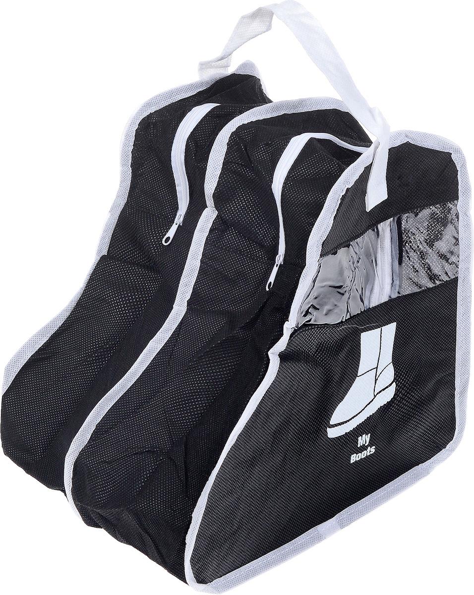 Кофр для хранения угг My Boots, 28 х 24 х 28 смFS-6538Кофр для хранения угг My Boots изготовлен из высококачественного нетканого полотна и снабжен прозрачной вставкой из ПВХ, которая быстро позволяет определить, что именно находится внутри. Нетканое полотно - дышащий материал, который пропускает воздух, но не пропускает пыль. Кофр рассчитан на хранение одной пары обуви (угг или ботинок), содержит две секции, каждая из которых закрывается на молнию. Для удобства переноски кофр снабжен ручкой.