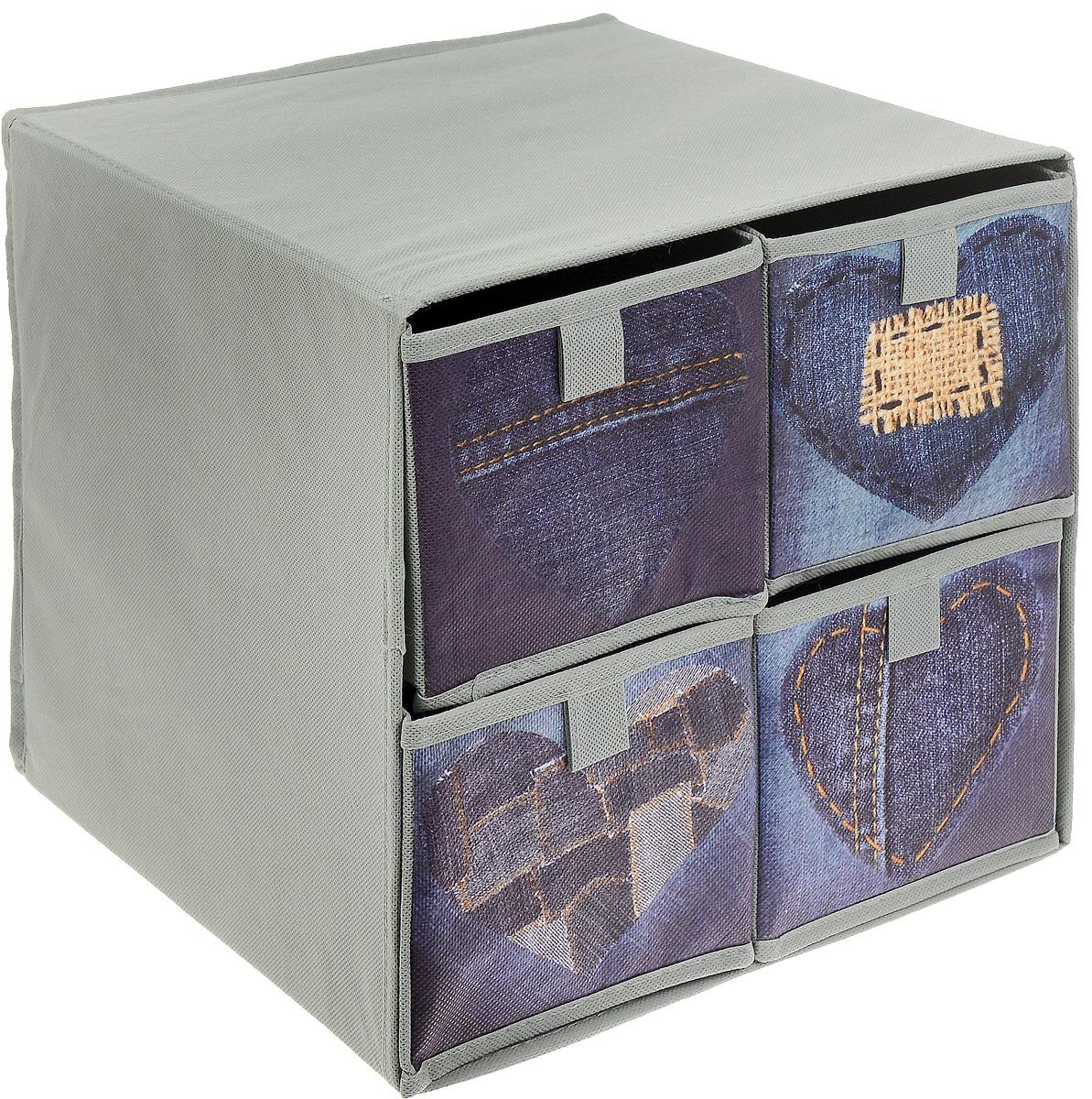 Кофр для хранения Джинсовое сердце, цвет: серый, темно-синий, 30 х 30 х 30 смFS-6273_серый, темно-синийКофр для хранения Джинсовое сердце изготовлен из высококачественного нетканого полотна и декорирован изображениями джинсовых заплаток в форме сердечек. Кофр имеет 4 выдвигающихся ящика прямоугольной формы, где вы можете хранить различные бытовые вещи, нижнее белье и многое другое. Вставки из картона обеспечивают прочность конструкции. Стильный принт, модный цвет и качество исполнения сделают такой кофр незаменимым для хранения ваших вещей.