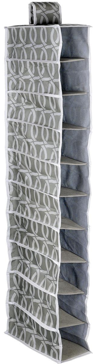Кофр для хранения Плетение, 10 полок, 15 х 30 х 117 смFS-1017Кофр для хранения Плетение изготовлен из высококачественного нетканого полотна и плотного полиэстера. Изделие декорировано оригинальным переплетающимся узором. Кофр имеет 10 полок для хранения различных бытовых вещей, одежды, белья и многого другого. Вставки из картона обеспечивают прочность конструкции. Изделие подвешивается на планку или перекладину и закрепляется при помощи липучки. Стильный принт, модный цвет и качество исполнения сделают такой кофр незаменимым для хранения ваших вещей.