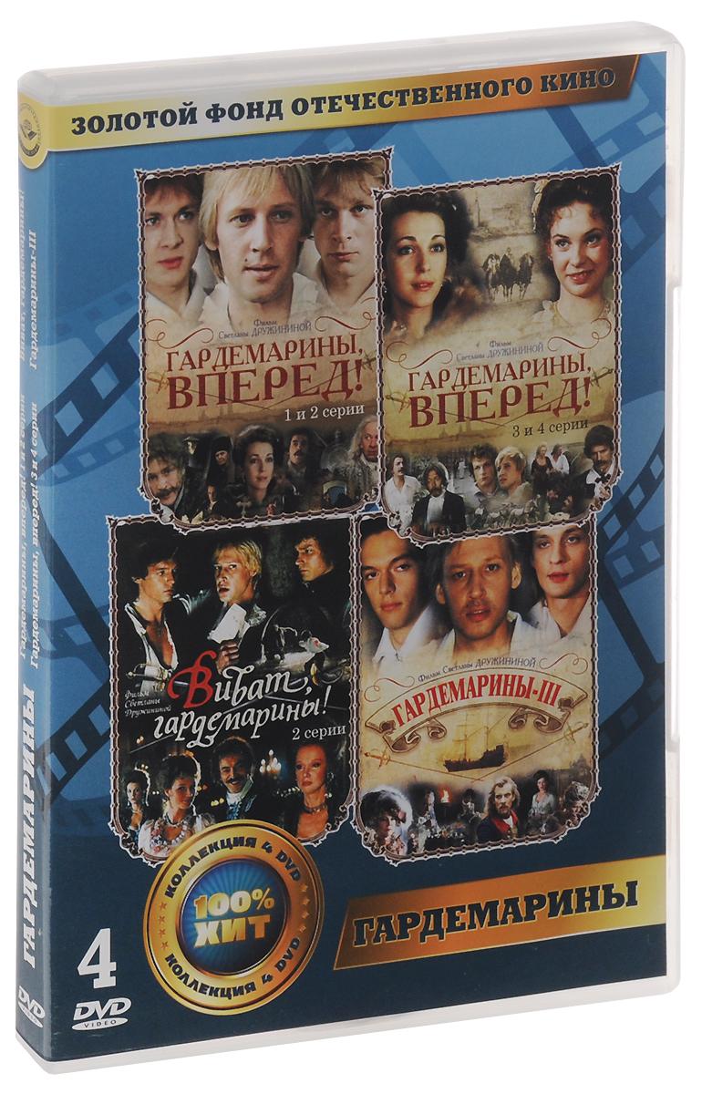 Гардемарины (4 DVD) гардемарины 4 dvd