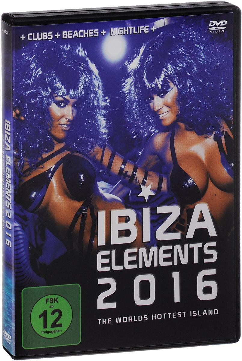 Ibiza Elements 2016: The World Hottest Island loreena mckennitt loreena mckennitt the journey so far the best of