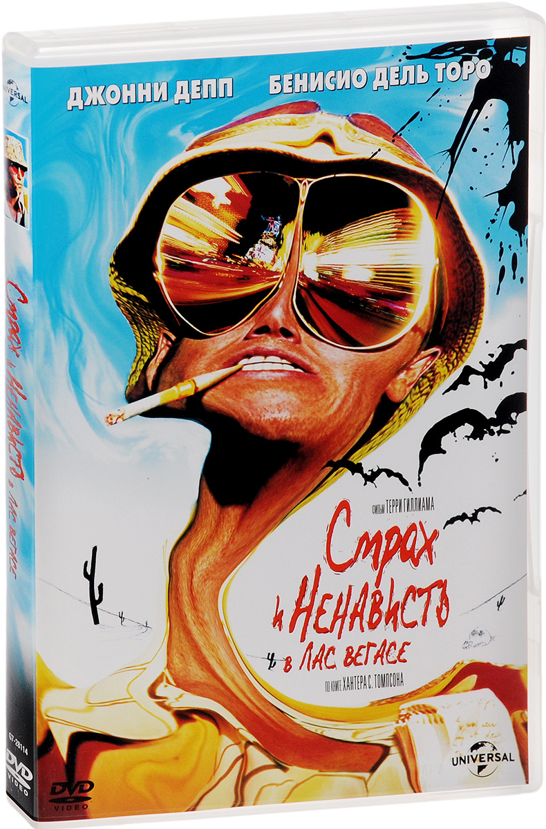 The original co-writer and director of Fear and Loathing in Las Vegas was Alex Cox, whose earlier film Sid and Nancy suggests that Cox could have been a perfect match in filming Hunter S. Thompson's psychotropic masterpiece of