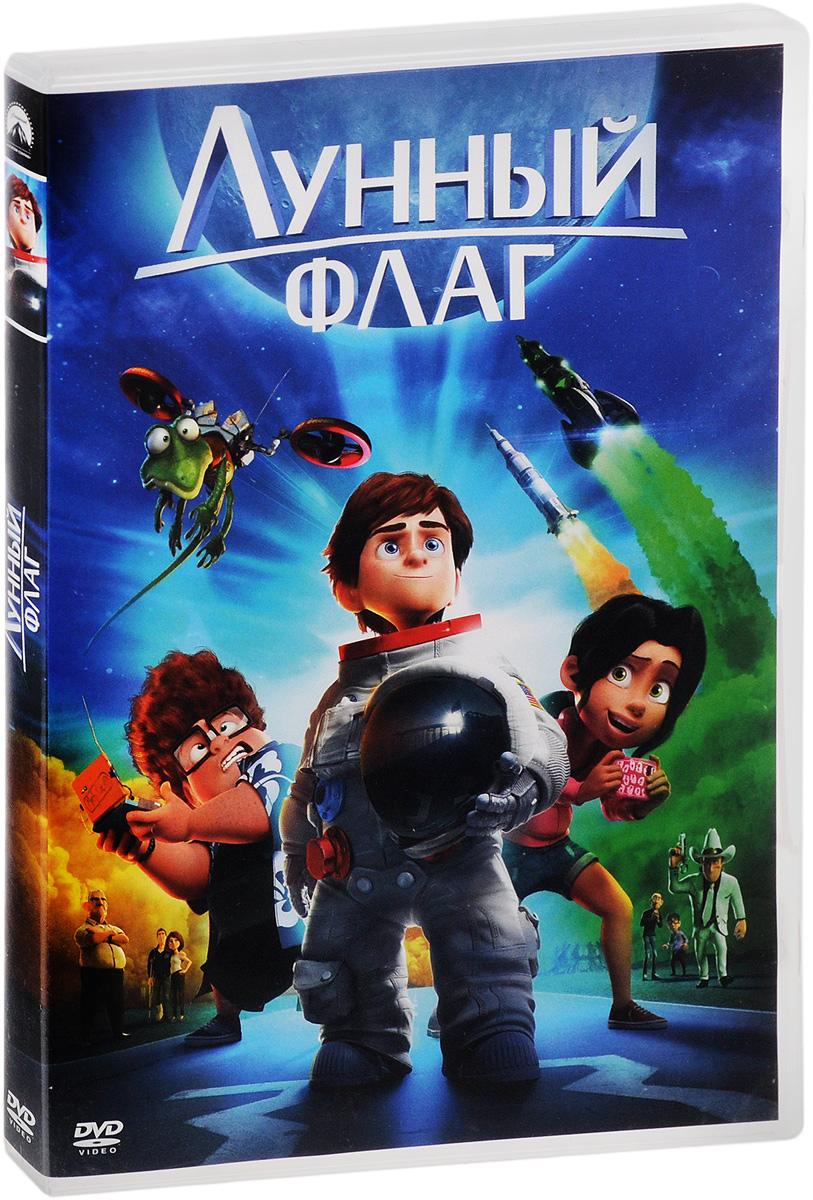 12-летний Майк вместе со своими друзьями пытается спасти Луну от захвата злобным миллиардером Карсоном. Но для этого надо всего лишь… полететь в космос. Удастся ли обыкновенным подросткам пробраться на космическую базу, прилуниться и победить коварного злодея? Для этого понадобится помощь друзей, верной домашней ящерицы и родного деда. Большое космическое приключение, объединившее всю семью, начинается!