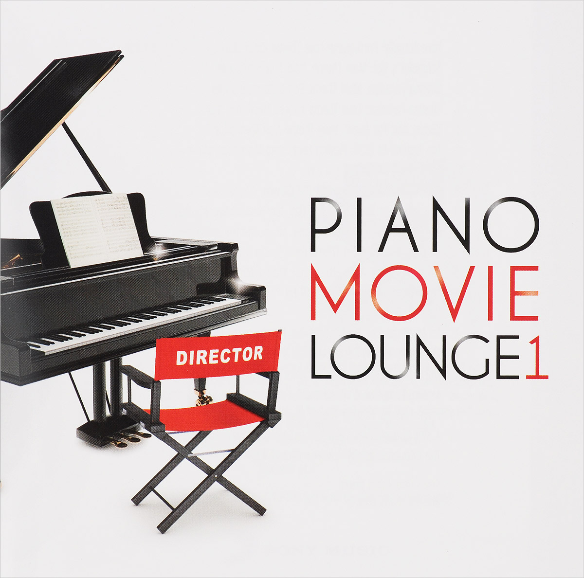Piano Movie Lounge 1
