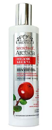 Planeta Organica Secrets of Arctica Шампунь для волос Увлажнение и уход, 280 мл комплекты эротик pink lipstick комплект