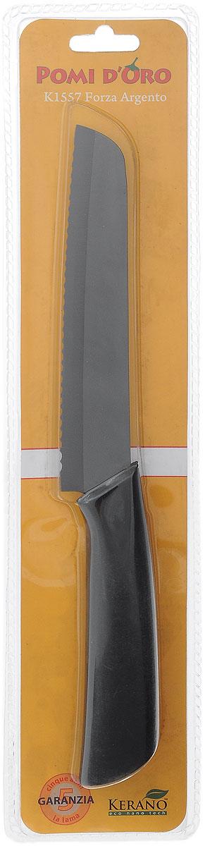 Нож для хлеба Pomi d'Oro Forza, керамический, длина лезвия 15 см77.858@19748 / K1557 Forza ArgentoНож Pomi dOro Forza изготовлен из высококачественной керамики Kerano - гигиеничного, экологически чистого нано-материала. Нож имеет острое лезвие, не требующее дополнительной заточки. Эргономичная рукоятка, выполненная из стали с прорезиненным покрытием, не скользит в руках и делает резку удобной и безопасной. Такой нож превосходно подходит для нарезки всех видов хлеба.Керамика - это отличная альтернатива металлу. В отличие от стальных ножей, керамические ножи не переносят ионы металла в пищу, не разрушаются от кислот овощей и фруктов и никогда не заржавеют. Нож Pomi dOro Forza станет прекрасным дополнением к коллекции ваших кухонных аксессуаров и не займет много места при хранении. Можно мыть в посудомоечной машине.Общая длина ножа: 27,5 см.Толщина лезвия: 2 мм.