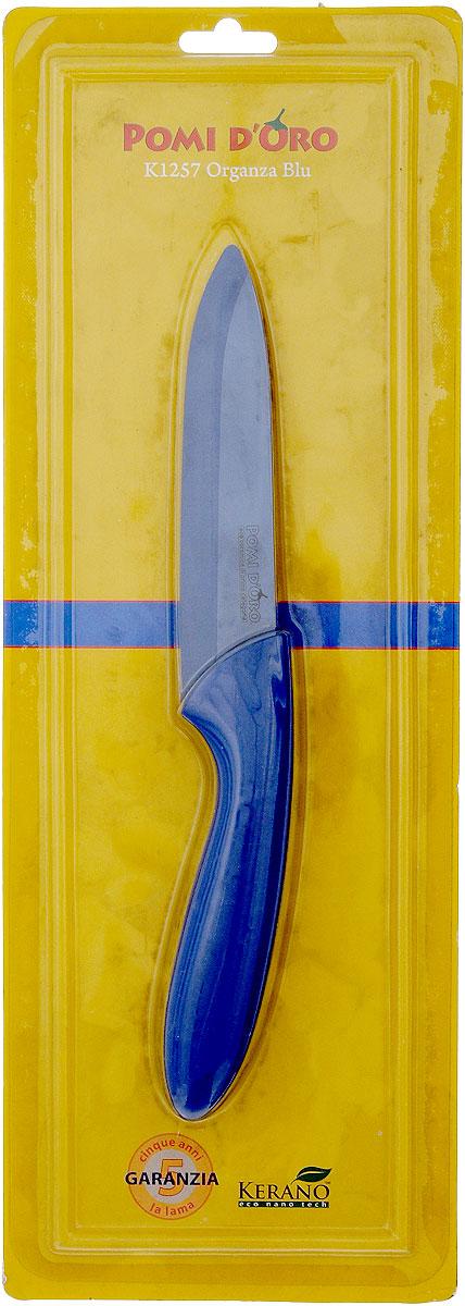 Нож универсальный Pomi d'Oro Organza, керамический, длина лезвия 12 см77.858@21282 / K1257 Organza BluНож Pomi dOro Organza изготовлен из синей керамики Kerano. Kerano - это уникальный керамический нано-материал, который не содержит вредные примеси, в том числе перфоктановую кислоту (PTFE) и примеси, используемые для легированной стали. Материал изделия не вступает в реакцию с пищей во время готовки. Изделие имеет эргономичную обрезиненную ручку, которая не скользит в руках и делает резку удобной и безопасной. Можно мыть в посудомоечной машине. Длина ножа: 23 см.