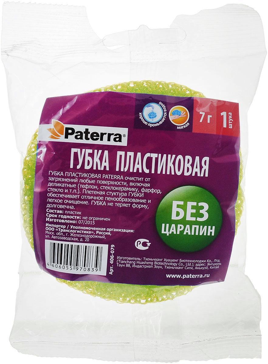 Губка для уборки Paterra, цвет: лимонный, диаметр 8 см406-079_лимонныйПластиковая губка Paterra очистит от загрязнений любые поверхности, включая деликатные (тефлон, стеклокерамику, фарфор, стекло и многое другое). Плетеная структура губки обеспечивает отличное пенообразование и легкое очищение. Губка не теряет формы, долговечна.