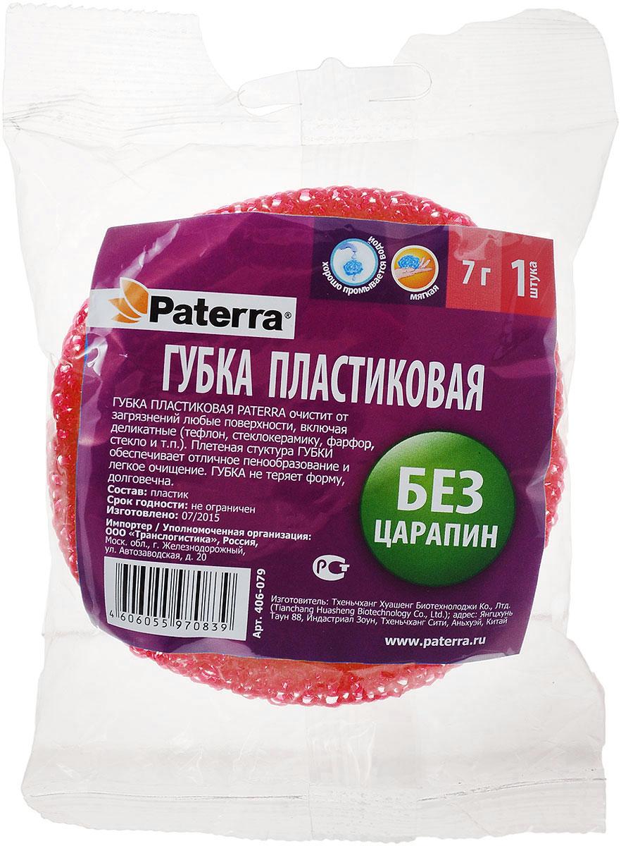 Губка для уборки Paterra, цвет: красный, диаметр 8 см406-079Пластиковая губка Paterra очистит от загрязнений любые поверхности, включая деликатные (тефлон, стеклокерамику, фарфор, стекло и многое другое). Плетеная структура губки обеспечивает отличное пенообразование и легкое очищение. Губка не теряет формы, долговечна.