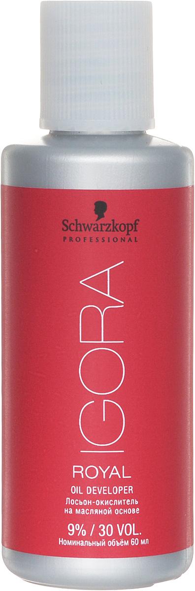 Igora Royal 9% Лосьон-окислитель 60 мл лосьон окислитель 12