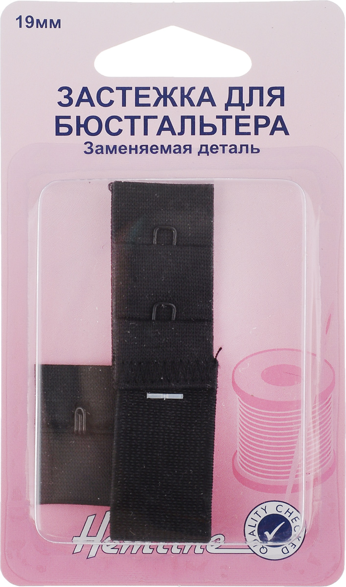 Zakazat.ru: Застежка для изменения объема бюстгальтера Hemline, 1 крючок, цвет: черный, ширина 19 мм