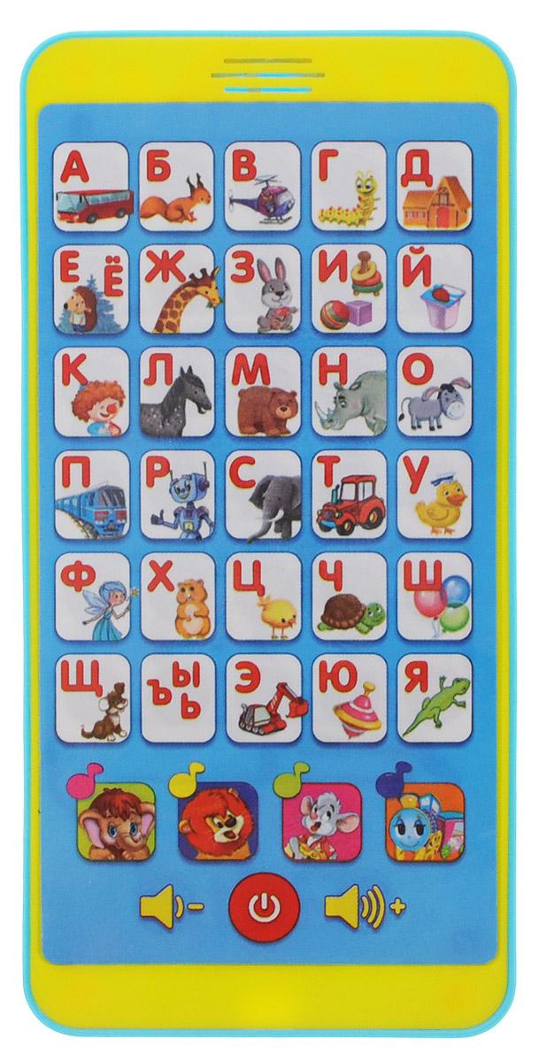 Азбукварик Музыкальная игрушка Музыкальная азбука цвет голубой желтый, Интерактивные игрушки  - купить со скидкой