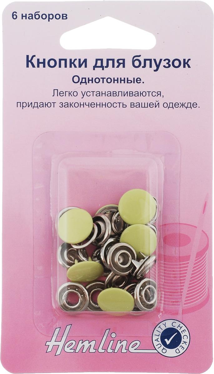 Zakazat.ru: Кнопки для блузок Hemline, цвет: лимонный, диаметр 11 мм, 6 шт