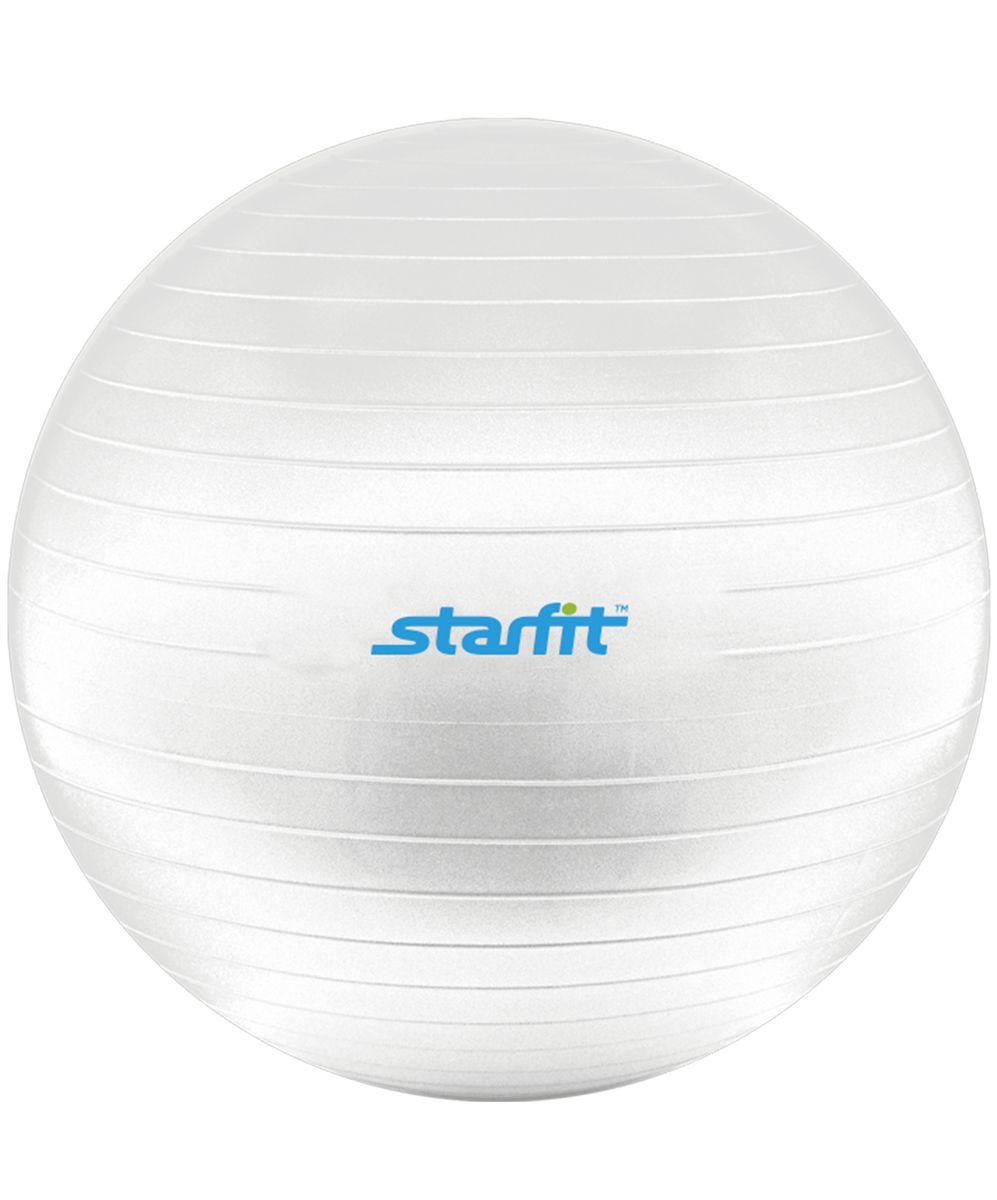 Мяч гимнастический Starfit, антивзрыв, с насосом, цвет: белый, диаметр 65 смУТ-00008862С помощью гимнастического мяча Star Fit можно тренировать все мышцы тела, правильно выстроив тренировочный процесс и используя его как основной или второстепенный снаряд (создавая за счет него лишь синергизм действия, а не основу упражнения) для упражнения. Изделие выполнено из прочного ПВХ.Гимнастический мяч - это один из самых популярных аксессуаров в фитнесе. Его используют и женщины, и мужчины в функциональном тренинге, бодибилдинге, групповых программах, стретчинге (растяжке). УВАЖЕМЫЕ КЛИЕНТЫ!Обращаем ваше внимание на тот факт, что мяч поставляется в сдутом виде. Насос входит в комплект.