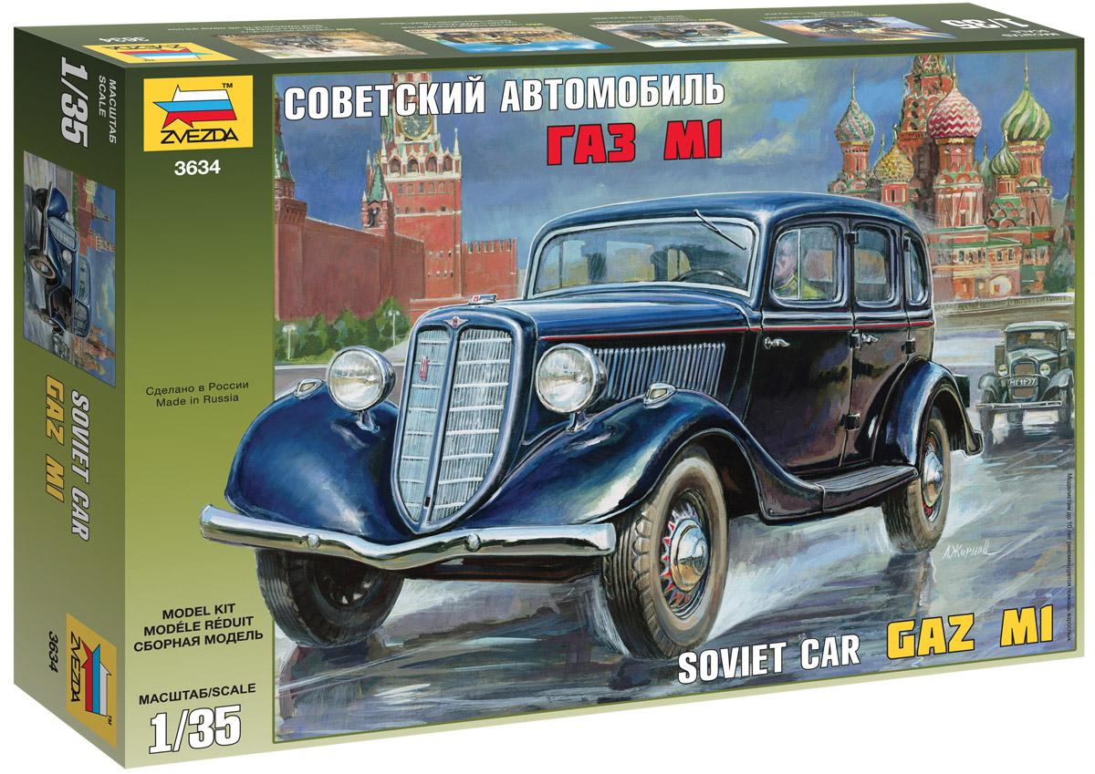 Звезда Сборная модель Автомобиль ГАЗ М1
