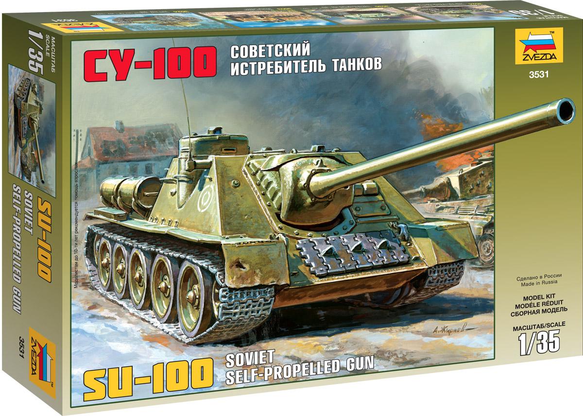 Звезда Сборная модель Истребитель танков СУ-100