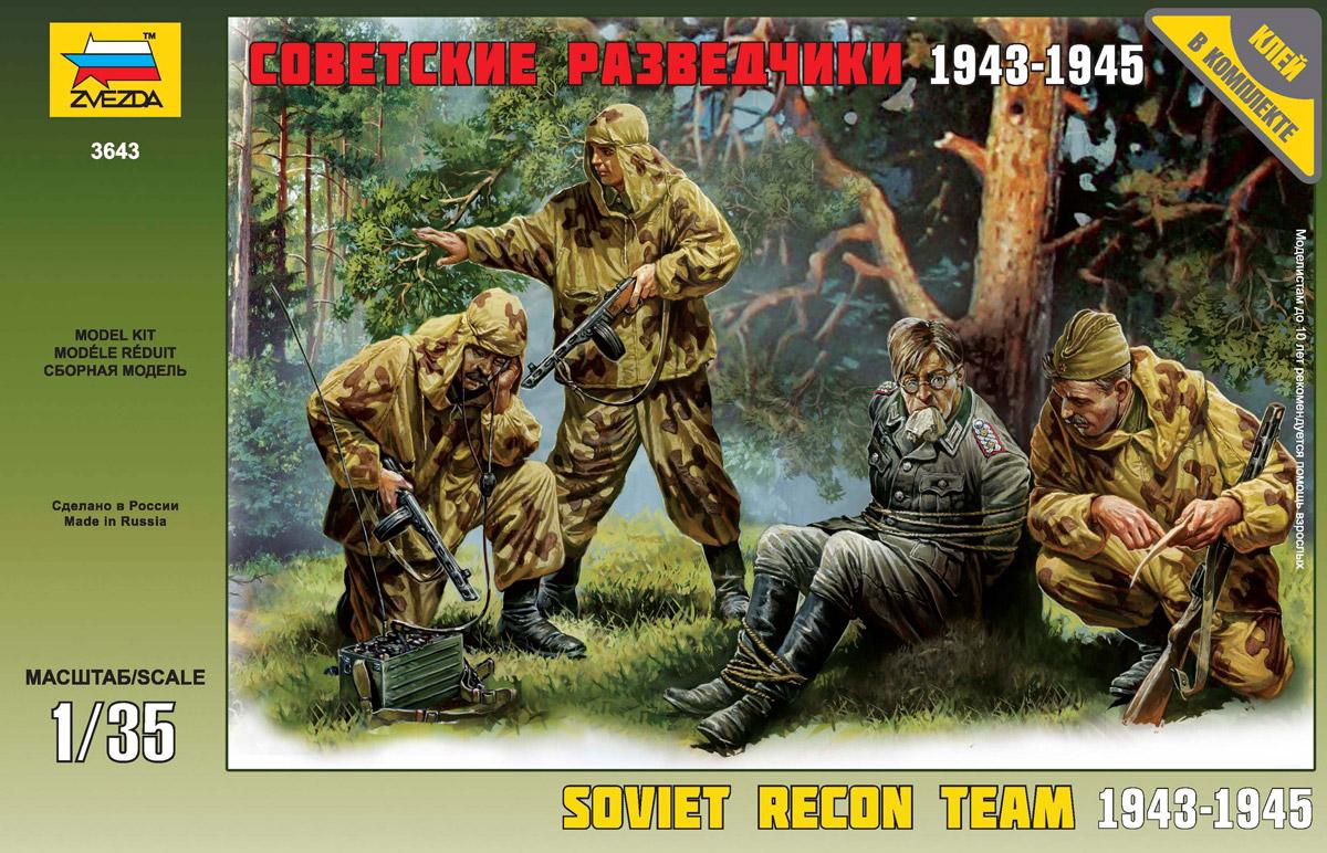 Звезда Сборная модель Советские разведчики 1943-1945