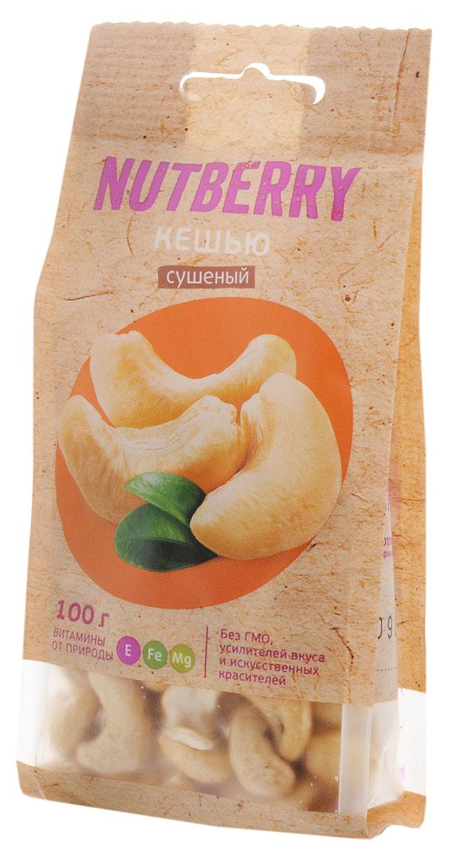 Nutberryкешьюсушеный,100г4620000676065Кешью - наименее калорийный орех, в нем содержится меньше жира, чем в других орехах. Благодаря полезным веществам содержащимся в этом орехе, он способствует снижению уровня холестерина в крови, укреплению иммунитета, обеспечению нормальной деятельности сердечно-сосудистой системы. Кешью жареный Nutberry - не содержит ГМО, усилителей вкуса и искусственных красителей.