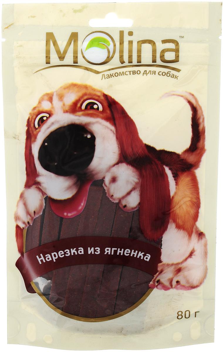 Лакомство для собак Molina Нарезка, из ягненка, 80 г4640010546615Лакомство для собак Molina Нарезка состоит из натурального мяса ягненка. Такое лакомство удовлетворяет естественный жевательный инстинкт вашего питомца. Укрепляет челюсть и жевательную мускулатуру. Очищает зубы и предотвращает образование зубного камня. Содержит глицин, благотворно влияющий на кожу и шерсть. Товар сертифицирован. Тайная жизнь домашних животных: чем занять собаку, пока вы на работе. Статья OZON ГидЧем кормить пожилых собак: советы ветеринара. Статья OZON Гид