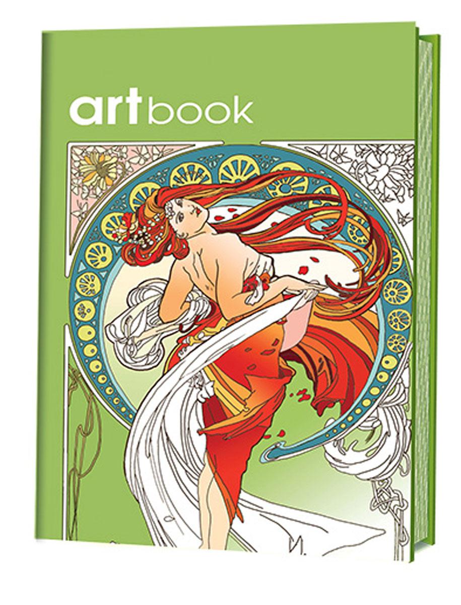 Ар-нуво. Записная книга-раскраска ARTbook книга для записей с практическими упражнениями для здорового позвоночника