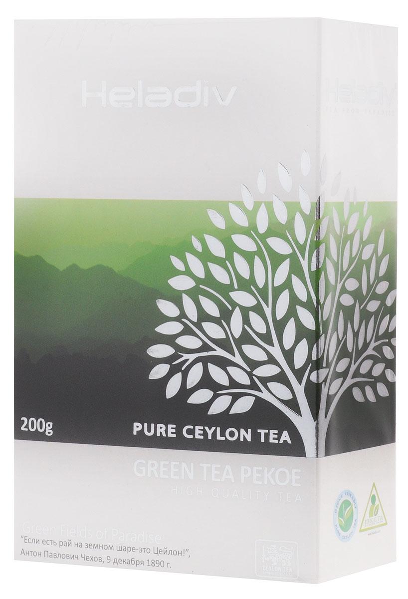 Heladiv Green Tea Pekoe чай зеленый листовой, 200 г чай heladiv чай черный листовой heladiv pekoe 400г