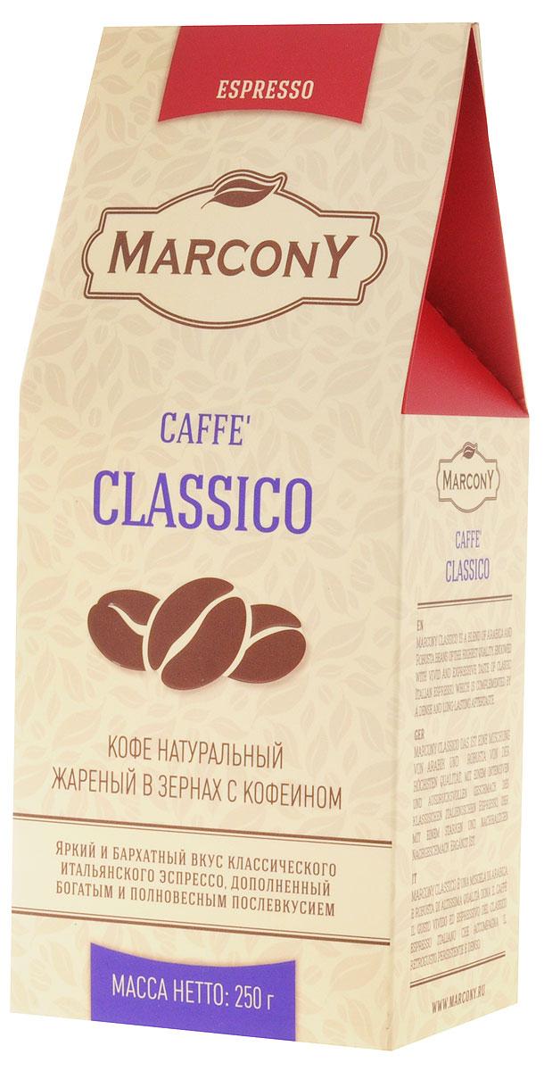 где купить Marcony Espresso Caffe' Classico кофе в зернах, 250 г по лучшей цене