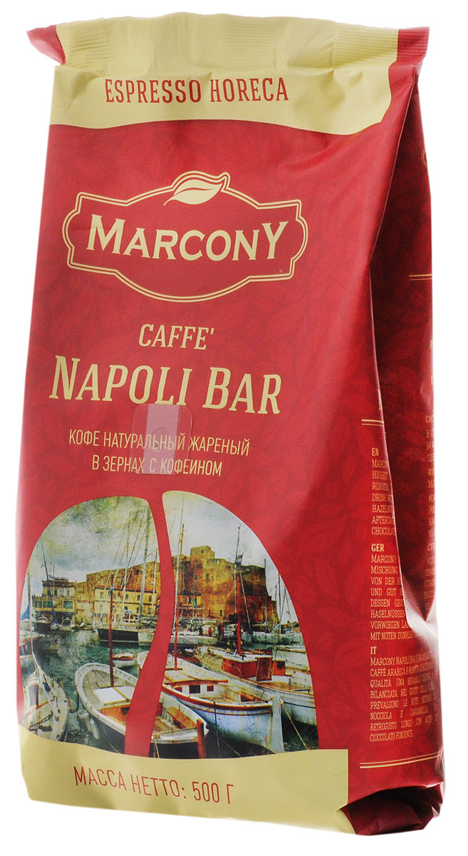 Marcony Espresso HoReCa Caffe' Napoli Bar кофе в зернах, 500 г