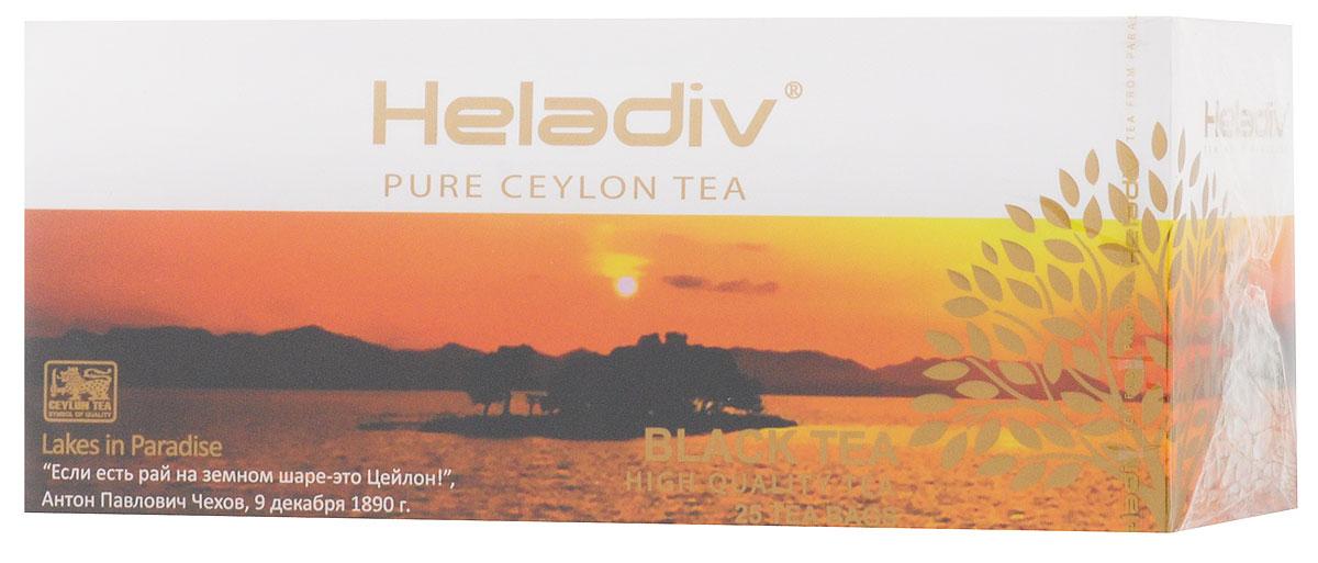 Heladiv Black Tea чай черный в пакетиках, 25 шт heladiv green tea чай зеленый в пакетиках 25 шт
