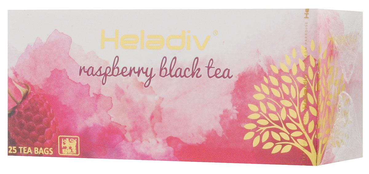 Heladiv Raspberry чай черный в пакетиках с ароматом малины, 25 шт heladiv cherry чай черный в пакетиках с ароматом вишни 25 шт