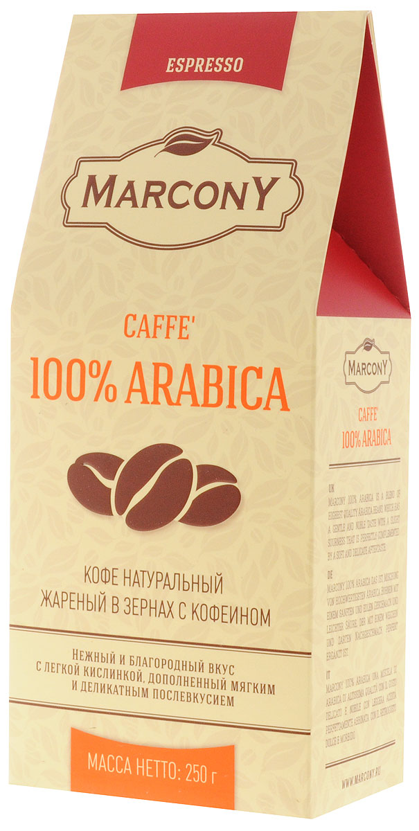Marcony Espresso Caffe' 100% Arabica кофе в зернах, 250 г