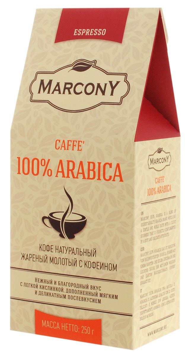 Marcony Espresso Caffe' 100% Arabica кофе молотый, 250 г piazza del caffe espresso кофе в зернах 1 кг