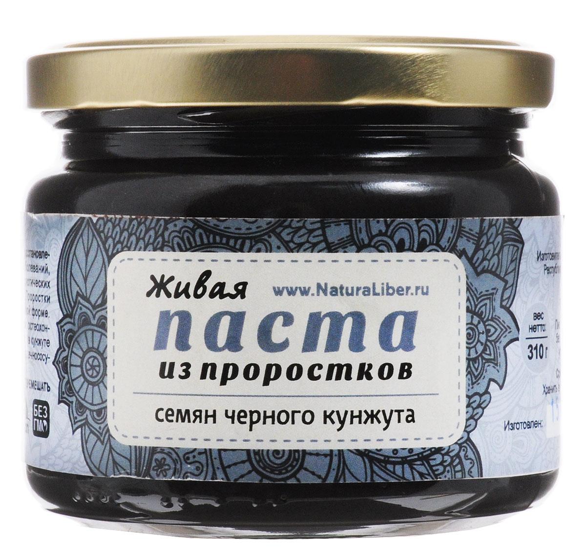 NaturaLiber Живая паста из семян черного кунжута (проростки), 310 г