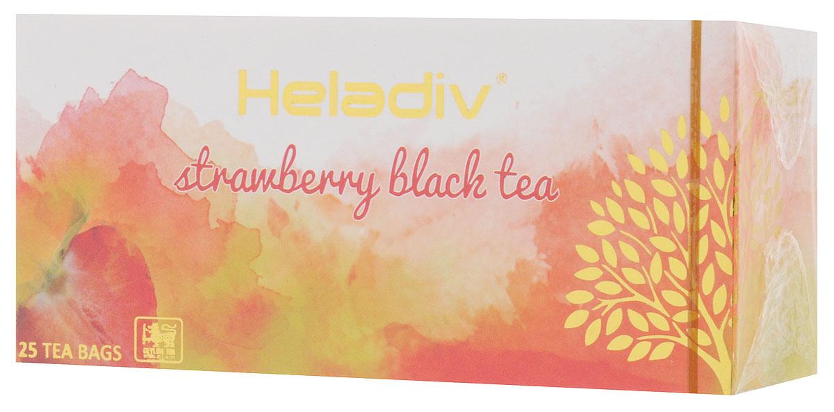 Heladiv Strawberry чай черный в пакетиках с ароматом клубники, 25 шт heladiv cherry чай черный в пакетиках с ароматом вишни 25 шт