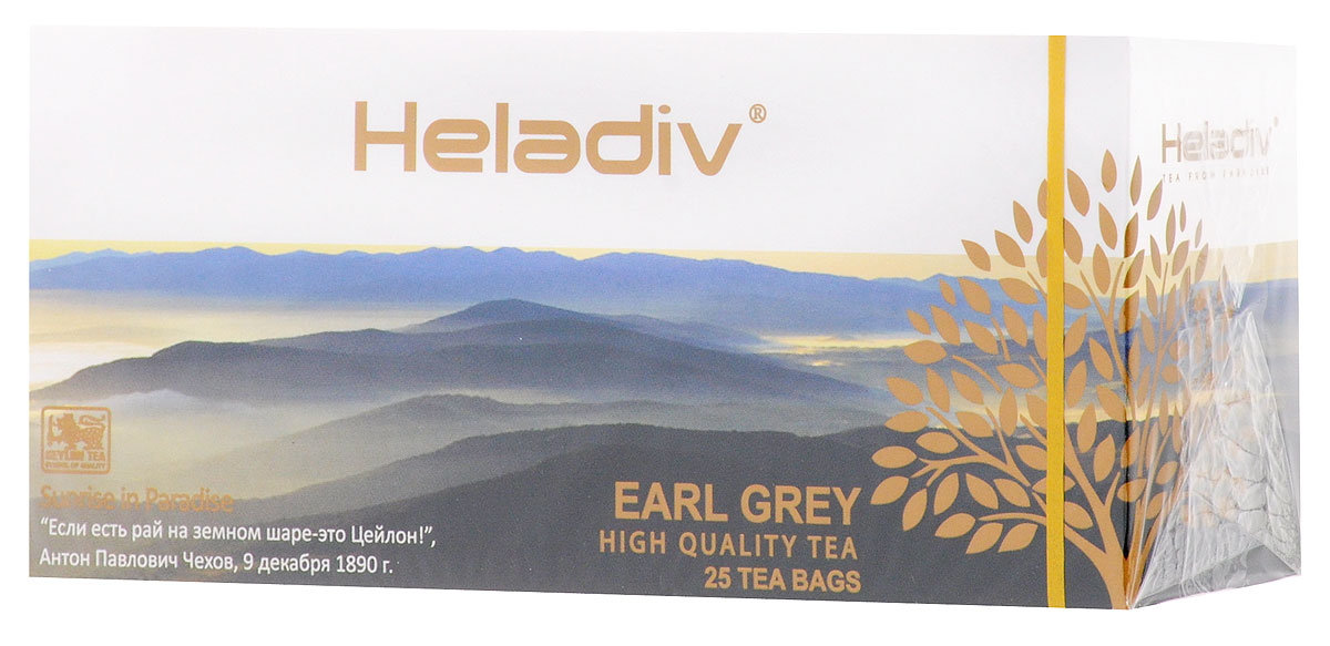 Heladiv Earl Grey чай черный с ароматом бергамота в пакетиках, 25 шт чай heladiv чай черный листовой heladiv pekoe 400г
