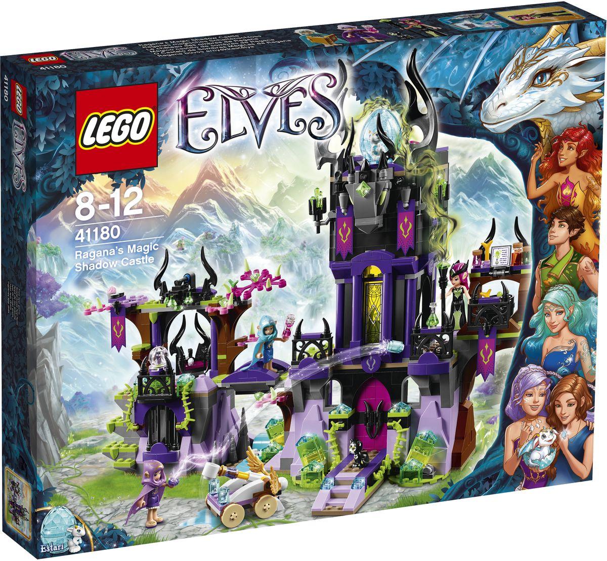 LEGO Elves Конструктор Замок теней Раганы 41180 конструктор lego elves встреча наиды с гоблином воришкой 41181