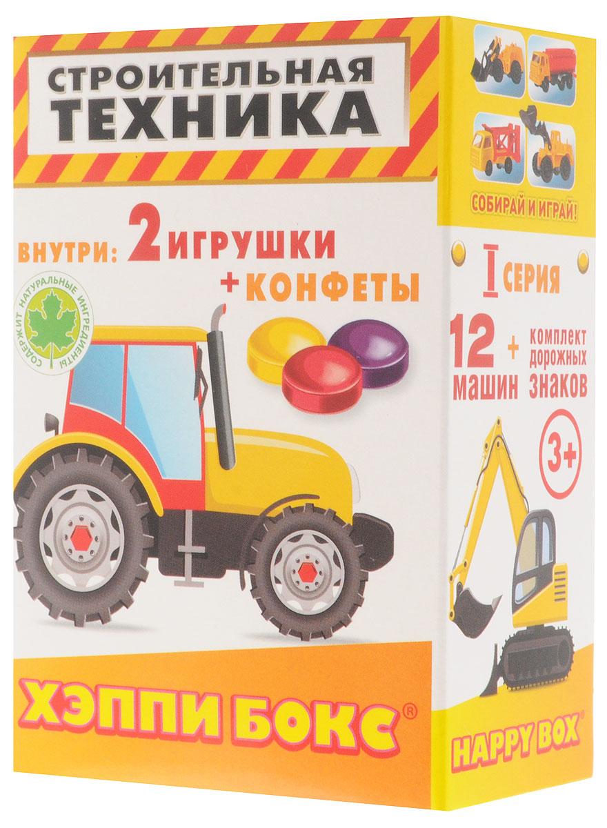 Happy Box Строительная техника карамель леденцовая с игрушкой, 32 гHB-1-1В каждом наборе Happy Box вас и вашего ребенка ждет великолепная леденцовая карамель Фрутифру, а также игрушка в виде строительной техники и дорожных знаков. Собирайте и играйте!